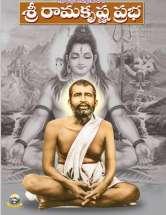 vaddeeswar or (V.Venkateswarlu)