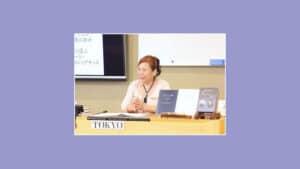 Torako Yui