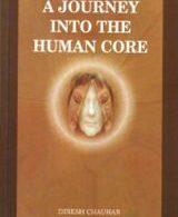 chauhan journey human core