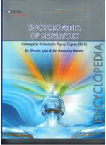 nanda encyclopedia repertory