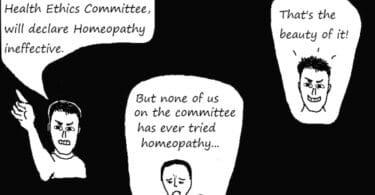schmukler june unethical committee