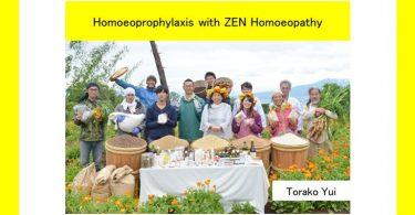 ZEN homeopathy